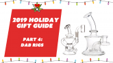 Dab rigs guide